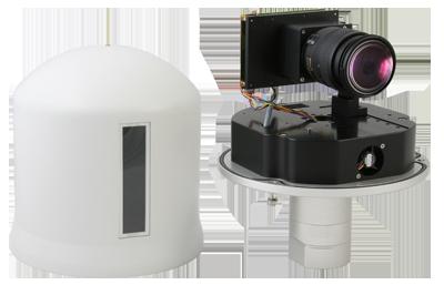 La caméra HD avec son système rotatif et caisson extérieur étanche